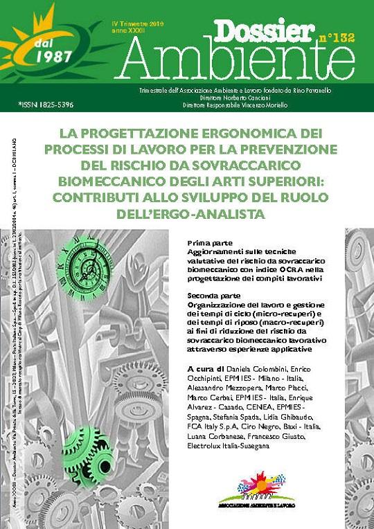 Dossier Ambiente 132 – La progettazione ergonomica dei processi di lavoro per la prevenzione del rischio da sovraccarico biomeccanico degli arti superiori
